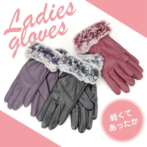 手袋 スマホ対応 ファー スマートフォン対応 防寒 秋冬ファッション advan 02