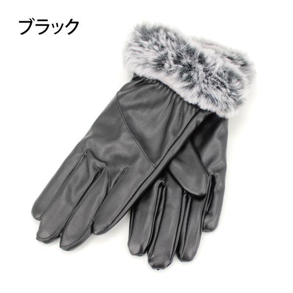 手袋 スマホ対応 ファー スマートフォン対応 防寒 秋冬ファッション advan 05