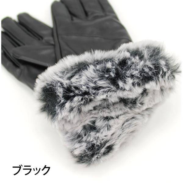 手袋 スマホ対応 ファー スマートフォン対応 防寒 秋冬ファッション advan 06