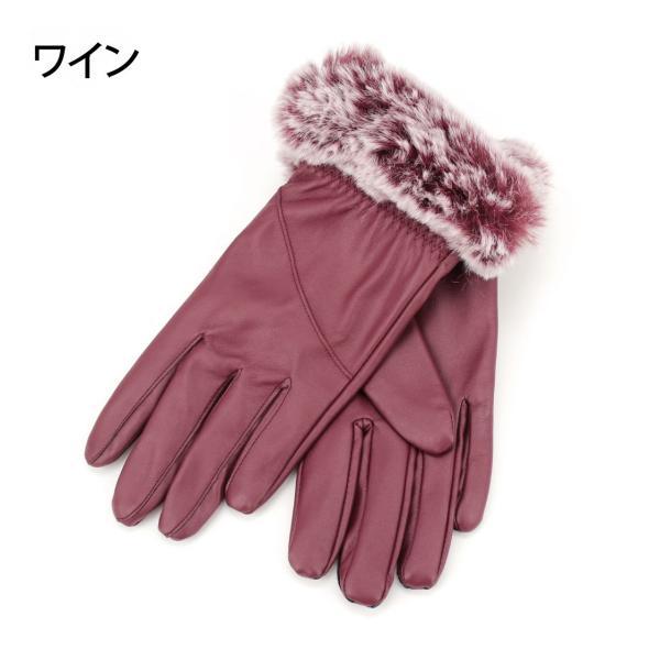 手袋 スマホ対応 ファー スマートフォン対応 防寒 秋冬ファッション advan 07