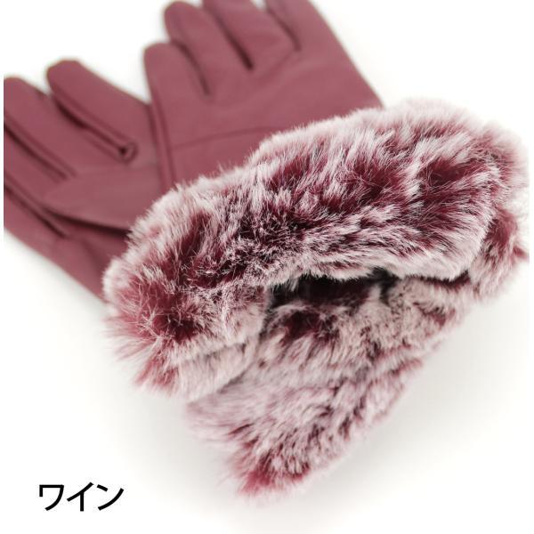 手袋 スマホ対応 ファー スマートフォン対応 防寒 秋冬ファッション advan 08
