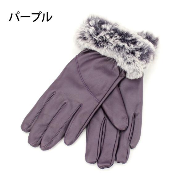 手袋 スマホ対応 ファー スマートフォン対応 防寒 秋冬ファッション advan 09