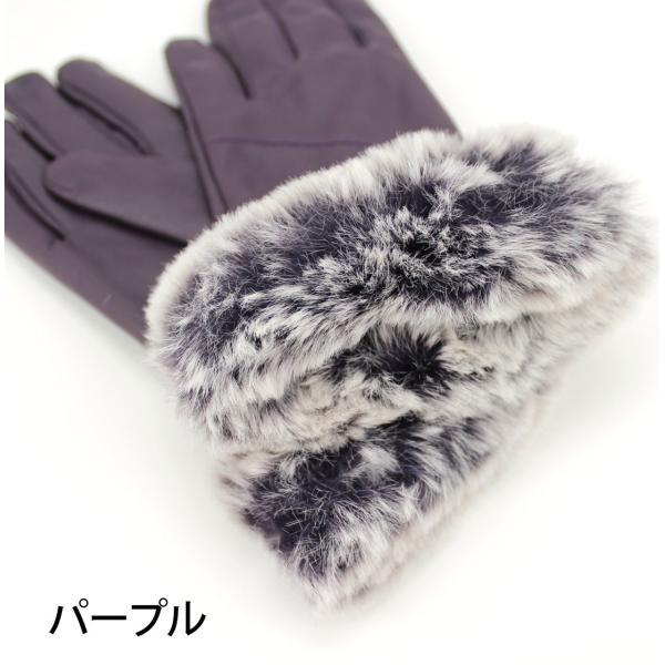 手袋 スマホ対応 ファー スマートフォン対応 防寒 秋冬ファッション advan 10