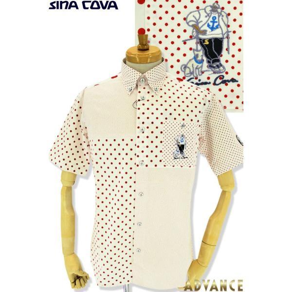 シナコバ シャツ 半袖 ゴルフ セール 2019春夏新作 メンズ 19124520-960|advance-selectshops