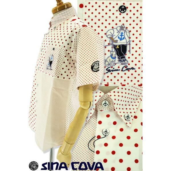 シナコバ シャツ 半袖 ゴルフ セール 2019春夏新作 メンズ 19124520-960|advance-selectshops|02