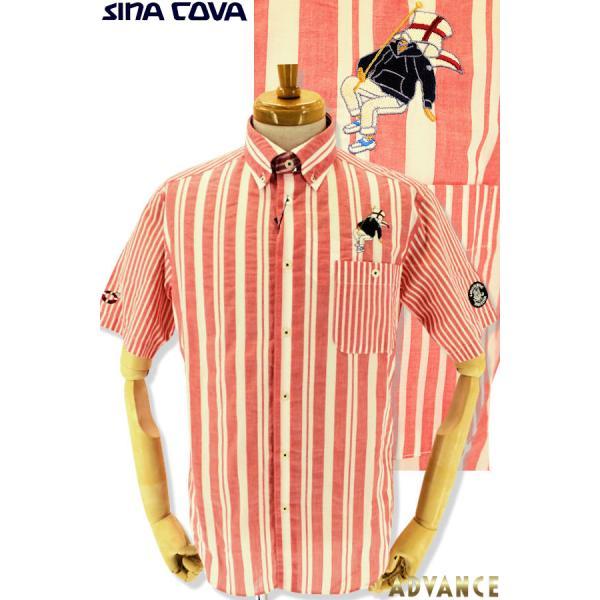 シナコバ セール シャツ 半袖 ゴルフ 2019春夏新作 メンズ 19124570-960 advance-selectshops 07
