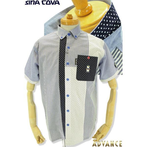 シナコバ ゴルフ シャツ 半袖 セール 2019春夏新作 メンズ 19154510-920|advance-selectshops
