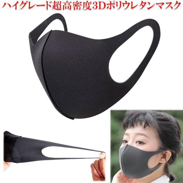 在庫あり 洗って繰り返し利用できる ピッタリ マスク レギュラーサイズ 個包装 3枚セット パッケージなし 花粉症 対策 風邪 感染症 対策 耳が痛くならない|advanceworks2008