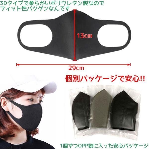 在庫あり 洗って繰り返し利用できる ピッタリ マスク レギュラーサイズ 個包装 3枚セット パッケージなし 花粉症 対策 風邪 感染症 対策 耳が痛くならない|advanceworks2008|02