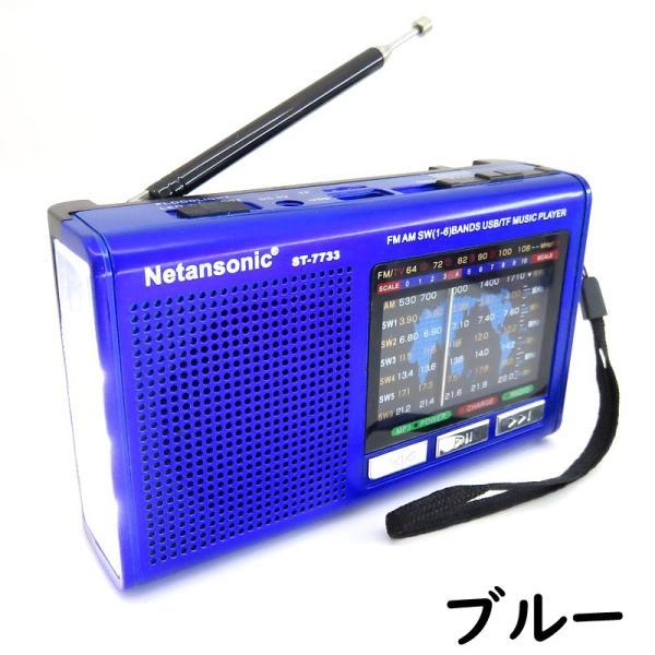 多機能ラジオ FM AM SW ワイドFM 対応 2way LEDランプ付 充電式 3電源対応 アウトドア キャンプ 災害 防災 高感度ポータブル短波ラジオ|advanceworks2008|09
