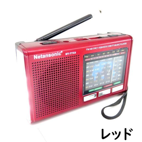 多機能ラジオ FM AM SW ワイドFM 対応 2way LEDランプ付 充電式 3電源対応 アウトドア キャンプ 災害 防災 高感度ポータブル短波ラジオ|advanceworks2008|10