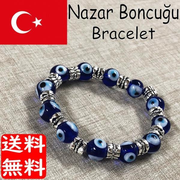 ナザール ボンジュウ ブレスレット Sサイズ トルコお土産の定番 輸入雑貨 得トク2WEEKS0528|advanceworks2008