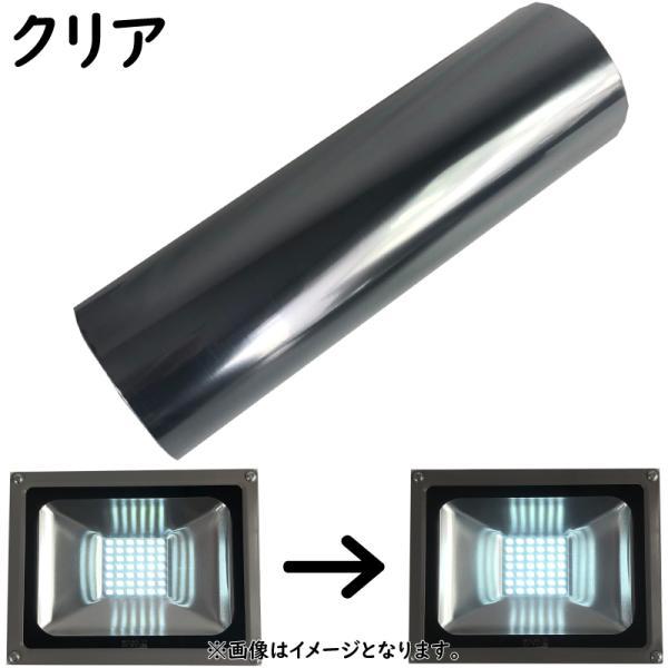 ヘッドライト フィルム 30cm×100cm〜の切り売り フォグランプ テールランプ にも|advanceworks2008|06