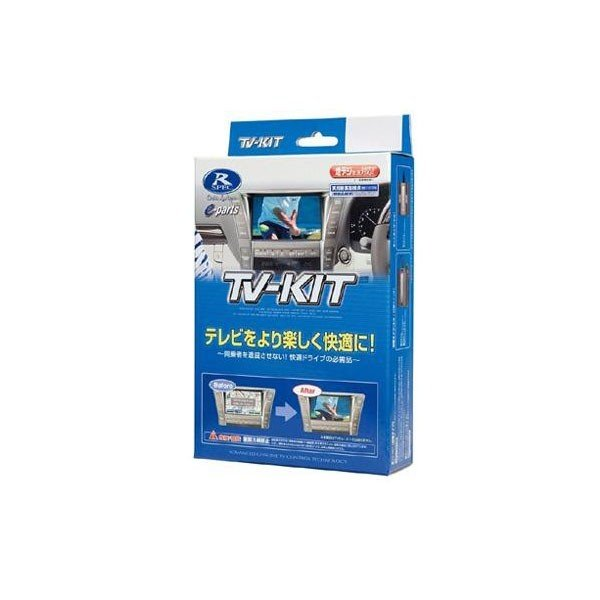 (送料無料)データシステム テレビキット(切替タイプ) ニッサン/三菱用 NTV387