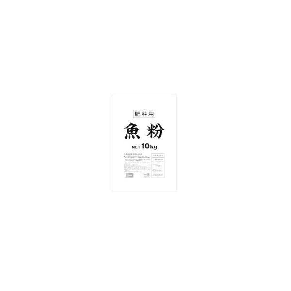 (送料無料)(代引き不可)魚粉 10kg×2袋セット