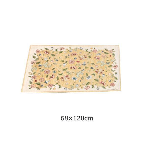 (送料無料)川島織物セルコン ミントン ハドンホール マット 68×120cm FH1204 BE ベージュ