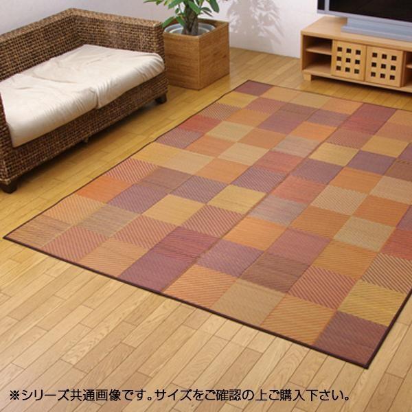 (送料無料)純国産 い草ラグカーペット 『DXカラフルブロック』 ブラウン 約140×200cm 1709250