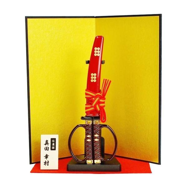 (送料無料)NIKKEN ニッケン刃物 日本刀はさみ 真田幸村プレミアムモデル SW-150Y