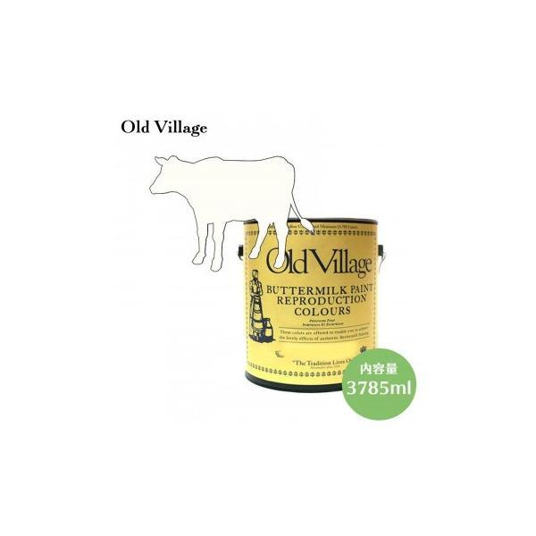 (送料無料)Old Village バターミルクペイント チャイルドロッカーホワイト 3785mL 605-13011 BM-1301G