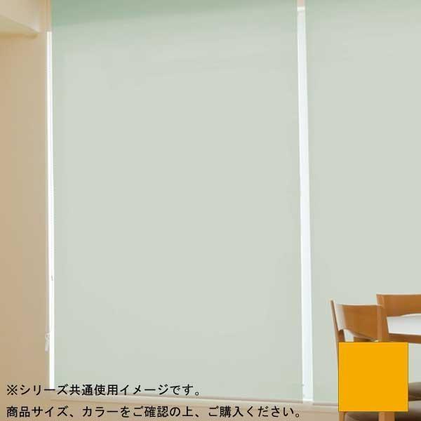 (送料無料)(代引き不可)タチカワ ファーステージ ロールスクリーン オフホワイト 幅190×高さ200cm プルコード式 TR-168 オレンジ