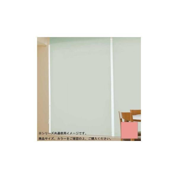 (送料無料)(代引き不可)タチカワ ファーステージ ロールスクリーン オフホワイト 幅190×高さ200cm プルコード式 TR-171 薄紅色