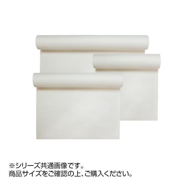 (送料無料)絹本 白 91×182cm CD11-4