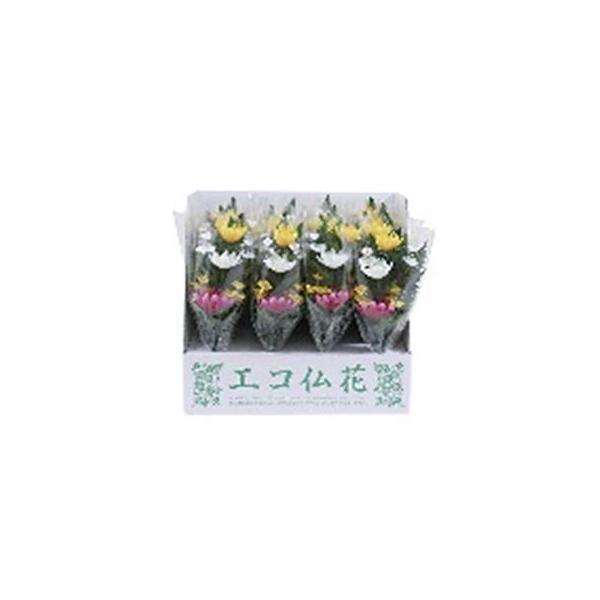 (送料無料)ニューホンコン造花 ニューエコ仏花(ラップ入・展示箱付)20本入 141207