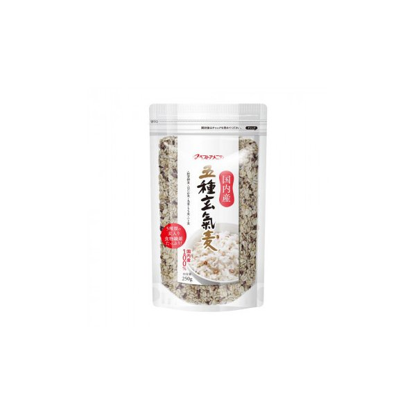 (送料無料)(代引き不可)スタンドパック雑穀シリーズ 五種玄氣麦 250g 8入 Z01-046