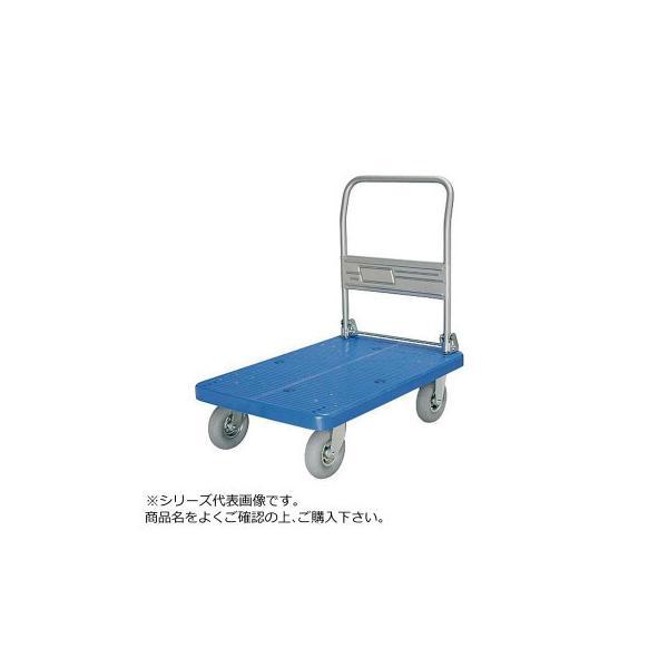 (送料無料)(代引き不可)プラスチックテーブル台車 ハンドル固定式 空気入りグレータイヤ付 最大積載量200kg PLA250-HP