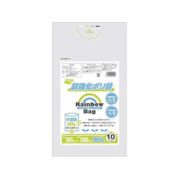 (送料無料)(代引き不可)オルディ レインボーバック90L 半透明10P×40冊 220302