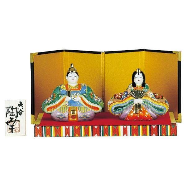 (送料無料)九谷焼 3号雛人形 絞り盛梅 N188-02
