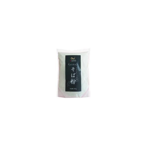 (送料無料)(代引き不可)北海道産そば使用そば粉 300g 20袋