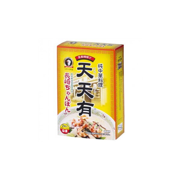 (送料無料)(代引き不可)エン・ダイニング 天天有長崎ちゃんぽん 2食入×12個