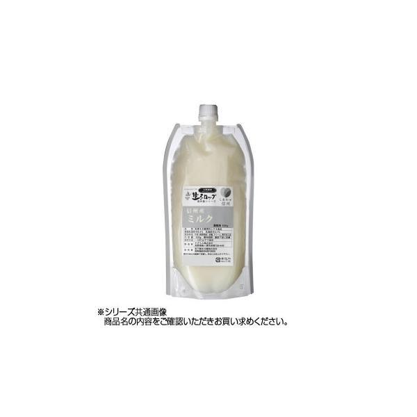 (送料無料)(代引き不可)かき氷生シロップ 信州産ミルク 業務用 500g 3パックセット