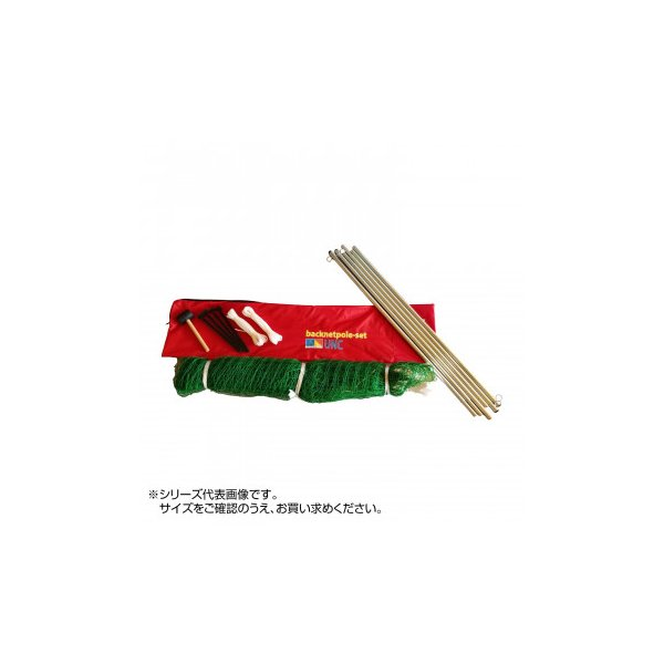 (送料無料)(代引き不可)鵜沢ネット バックネットポールセット 3×5m 緑 ネット、ポール、バック他 90500