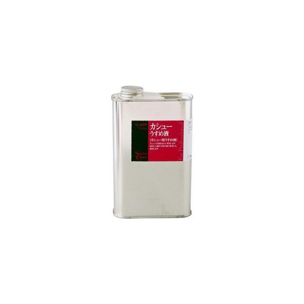 (送料無料)SEIWA (レザークラフト 仕上・保護剤等) カシューうすめ液 500ml