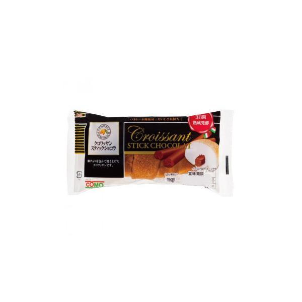 (送料無料)(代引き不可)コモのパン クロワッサンスティックショコラ ×20個セット