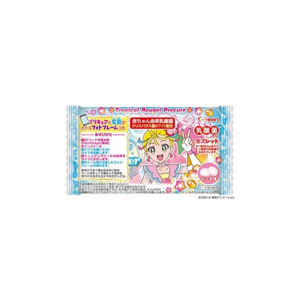 (送料無料)ハート 食玩 トロピカル〜ジュ!プリキュア タブレット ピーチ味 12入×12