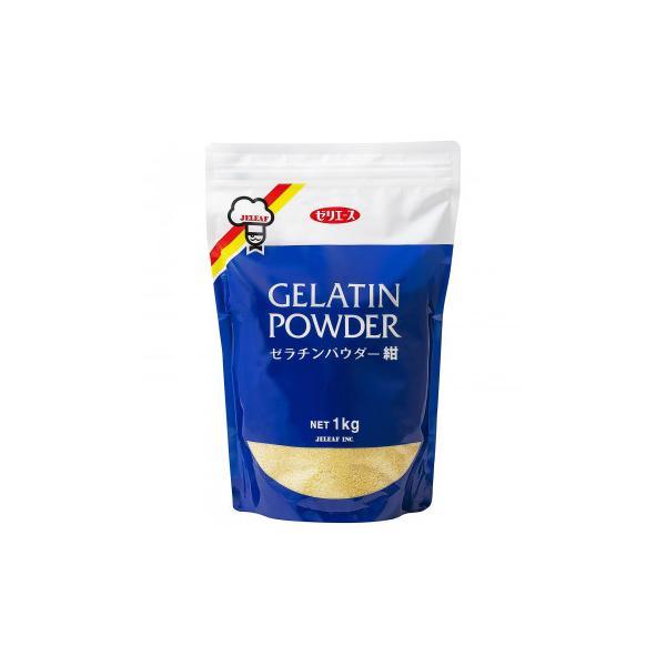 (送料無料)(代引き不可)ゼリエース ゼラチンパウダー紺 (1kg) 粉末 1セット