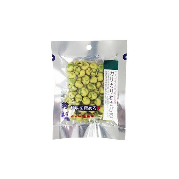 (送料無料)(代引き不可)伍魚福 おつまみ 一杯の珍極 カリカリわさび豆 27g×10入り 18520