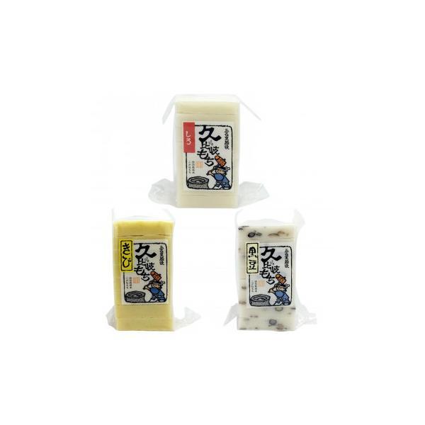 (送料無料)(代引き不可)久比岐の里40 白餅・きび餅・黒豆餅 各2本 計6本セット