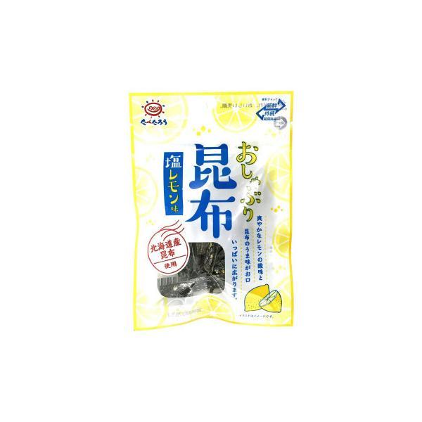 (送料無料)(代引き不可)前島食品 たべたろう おしゃぶり昆布塩レモン味 10g 10袋×8