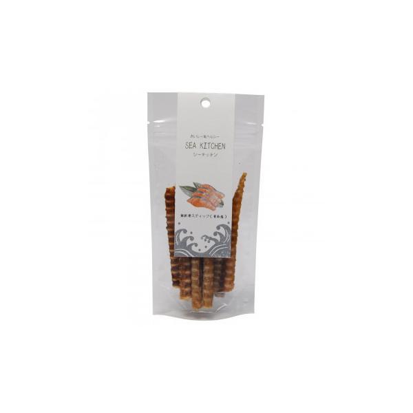 (送料無料)シーキッチン ペット用フード 天然・国産・無添加 鮭軟骨スティック 50g