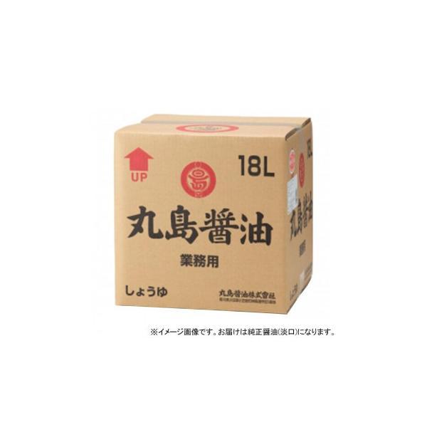 (送料無料)(代引き不可)丸島醤油 純正醤油(淡口) BOX  業務用 18L 1207