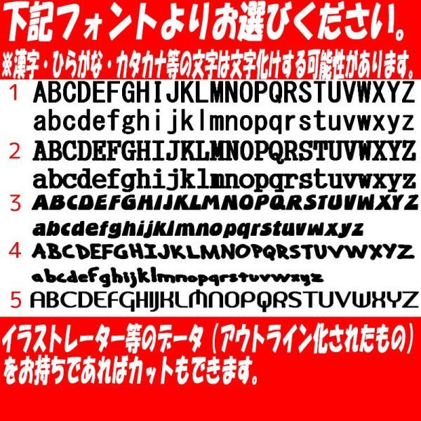 オリジナルステッカー アルファベット 数字 オーダーメイド カッティングシート 1文字150円 5cm〜10cm 色選択可能 名前 表札 ポスト|advanceworks2008|02
