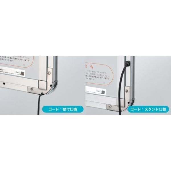 シンエイ PGライトLEDスリム PG-32R A2 WG/W(ホワイト 艶有) 屋内専用 adwecs 05
