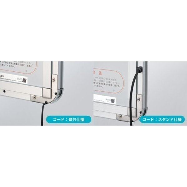 シンエイ PGライトLEDスリム PG-32R B2 AG/C(シルバー 艶有) 屋内専用|adwecs|05