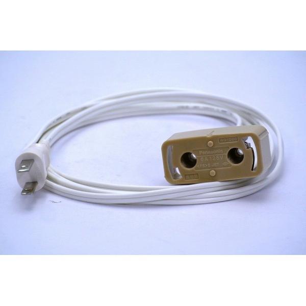 引掛シーリングコンセント変換コード PEEX-1-W コード:白|adwecs