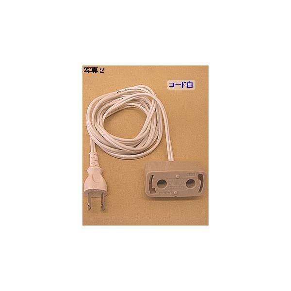 引掛シーリングコンセント変換コード PEEX-1-W コード:白|adwecs|03