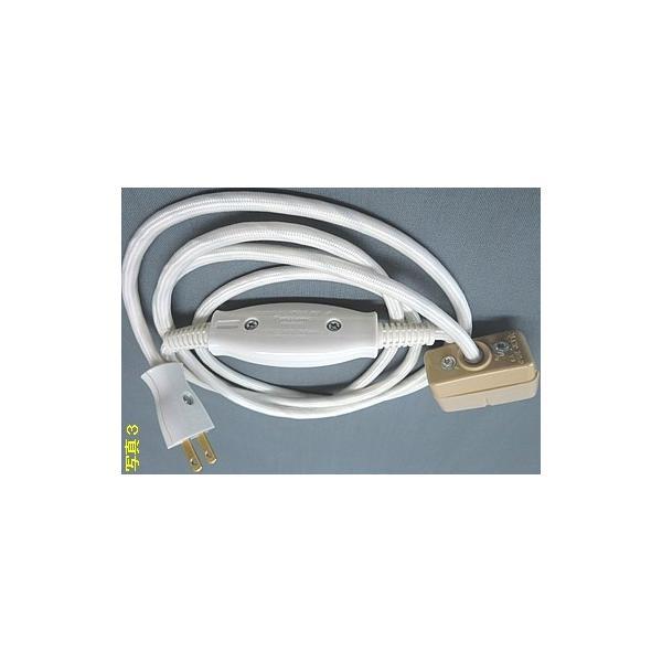 引掛シーリングコンセント変換コード2・スイッチ付 PEEX-4-W コード:白 adwecs